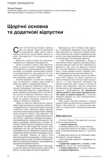 http://s5.uploads.ru/t/ZUfVj.jpg