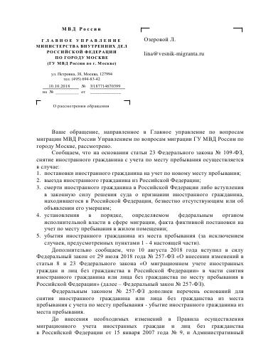 http://s5.uploads.ru/t/Zay3e.png