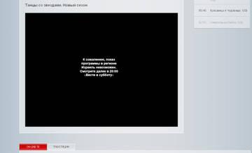 http://s5.uploads.ru/t/ZfQTy.jpg