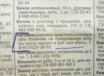 http://s5.uploads.ru/t/Zjol3.jpg