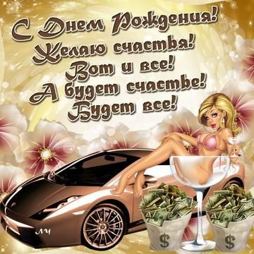 http://s5.uploads.ru/t/ZnRsO.jpg