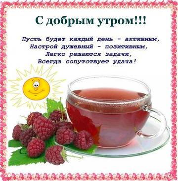 http://s5.uploads.ru/t/ZoWqw.jpg