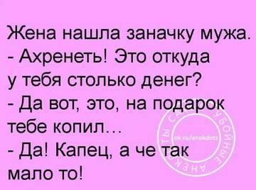 http://s5.uploads.ru/t/Zq21R.jpg