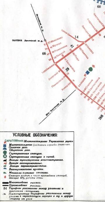http://s5.uploads.ru/t/ZqrMB.jpg
