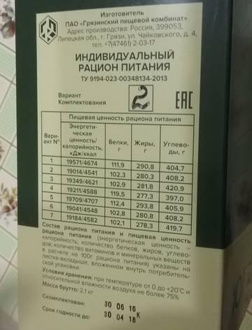 http://s5.uploads.ru/t/Zxc2a.jpg