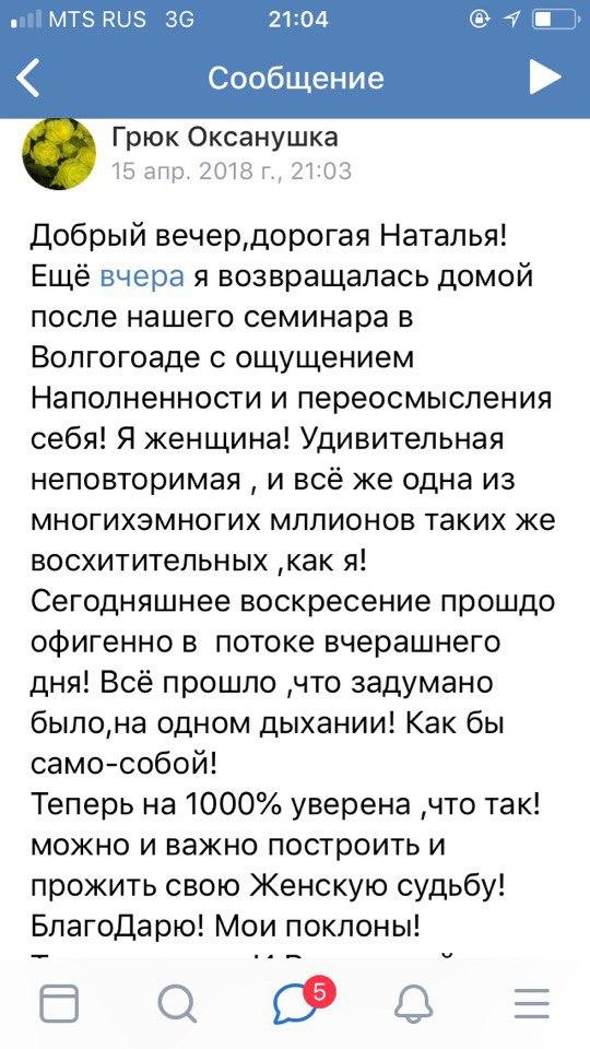 http://s5.uploads.ru/t/a09dR.jpg