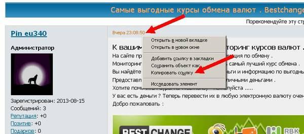 http://s5.uploads.ru/t/a9KAM.jpg