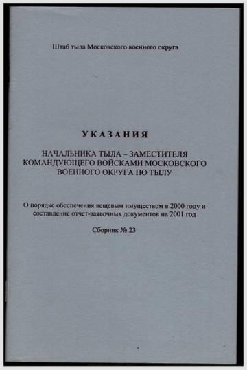 http://s5.uploads.ru/t/aAPRo.jpg