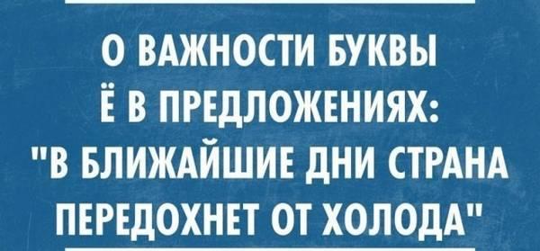 http://s5.uploads.ru/t/aBFgp.jpg