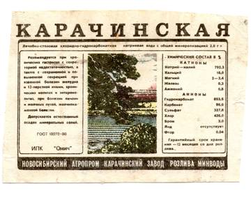 http://s5.uploads.ru/t/aBcPz.jpg