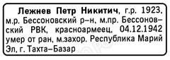 http://s5.uploads.ru/t/aDIbF.jpg