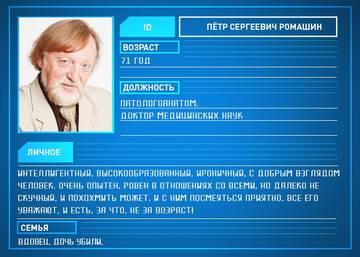 http://s5.uploads.ru/t/aFIBW.jpg