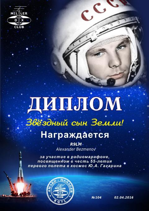 http://s5.uploads.ru/t/aFpCs.png