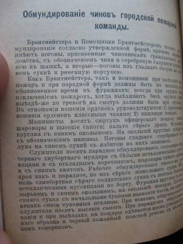 http://s5.uploads.ru/t/aGvfe.jpg