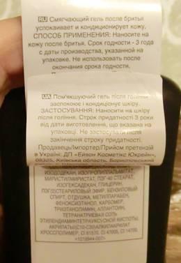 http://s5.uploads.ru/t/aI62m.jpg