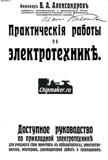 http://s5.uploads.ru/t/aIRZT.jpg