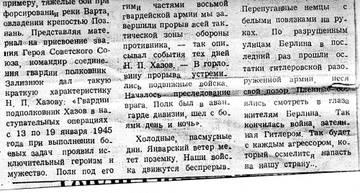 http://s5.uploads.ru/t/aJk2Z.jpg