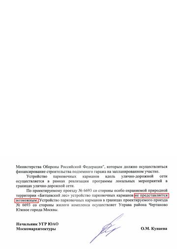 http://s5.uploads.ru/t/aK4Jt.png