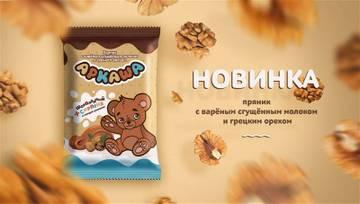 http://s5.uploads.ru/t/aKIEb.jpg
