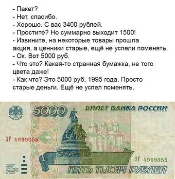 http://s5.uploads.ru/t/aMFK0.jpg