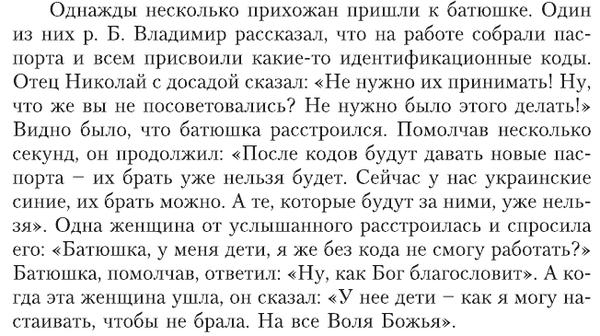 http://s5.uploads.ru/t/aOTZo.png