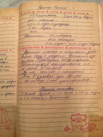 http://s5.uploads.ru/t/aPLET.jpg