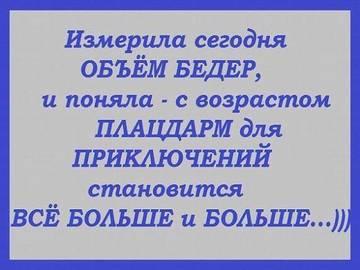 http://s5.uploads.ru/t/aQVqc.jpg
