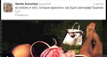 http://s5.uploads.ru/t/aVTzE.jpg