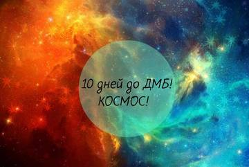 http://s5.uploads.ru/t/aVmA1.jpg
