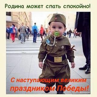 http://s5.uploads.ru/t/aeoJr.jpg