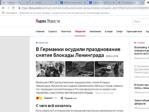 http://s5.uploads.ru/t/ahsP9.png