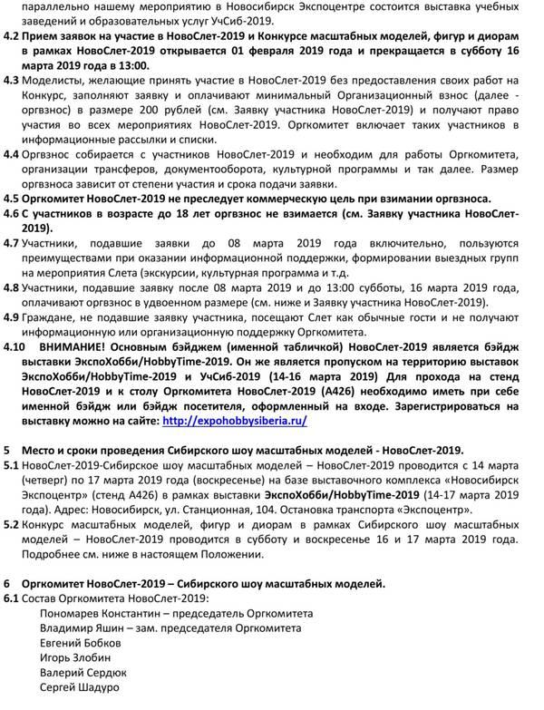 http://s5.uploads.ru/t/aiETc.jpg