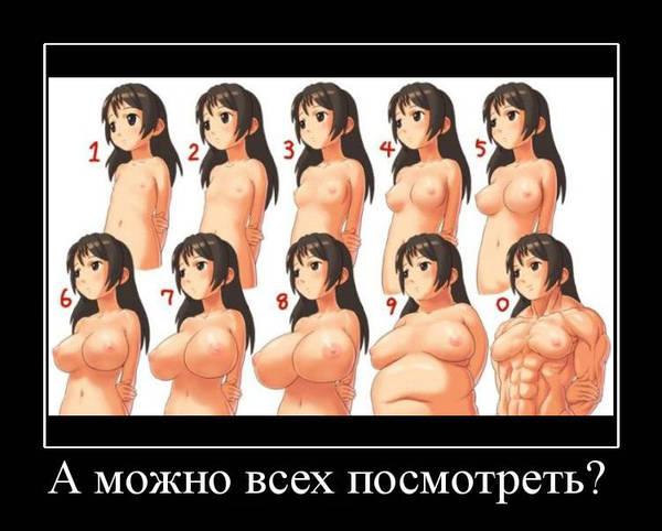 http://s5.uploads.ru/t/ajCMh.jpg