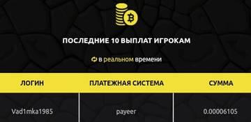 http://s5.uploads.ru/t/ajCVg.jpg