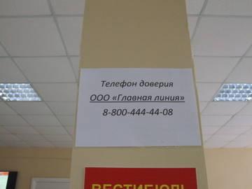 http://s5.uploads.ru/t/alxXA.jpg