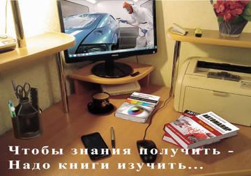 http://s5.uploads.ru/t/atl1Q.jpg