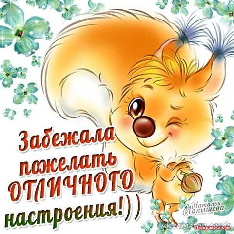http://s5.uploads.ru/t/ax8Nn.jpg
