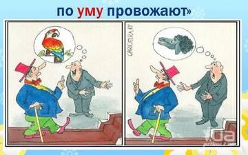 http://s5.uploads.ru/t/axQJb.jpg