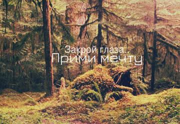 http://s5.uploads.ru/t/ayRxK.jpg