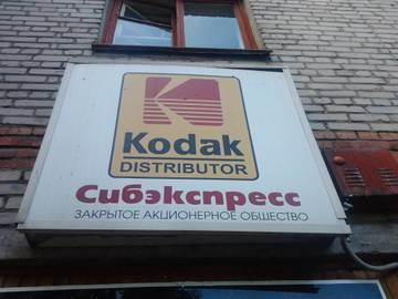 http://s5.uploads.ru/t/b2PUd.jpg