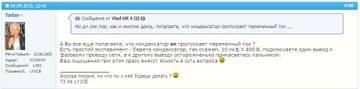 http://s5.uploads.ru/t/b5Nhj.jpg