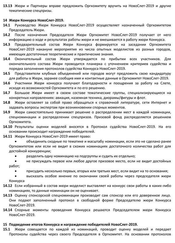 http://s5.uploads.ru/t/b5Zrc.jpg