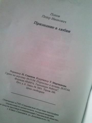 http://s5.uploads.ru/t/bBcVo.jpg