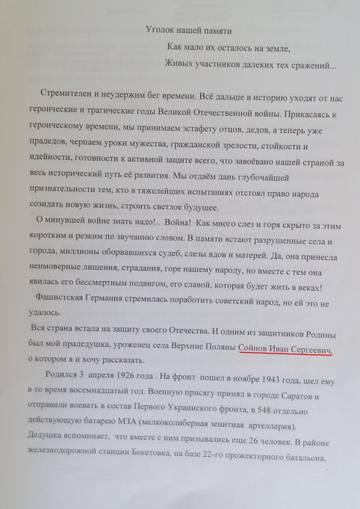 http://s5.uploads.ru/t/bIcUC.jpg