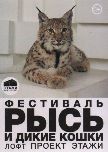 http://s5.uploads.ru/t/bMFD8.jpg