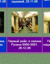 http://s5.uploads.ru/t/bMZrg.jpg
