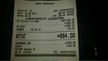http://s5.uploads.ru/t/bOcWg.jpg