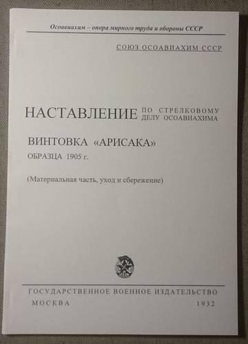 http://s5.uploads.ru/t/bRmBr.jpg
