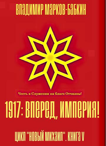 http://s5.uploads.ru/t/bVXoC.jpg