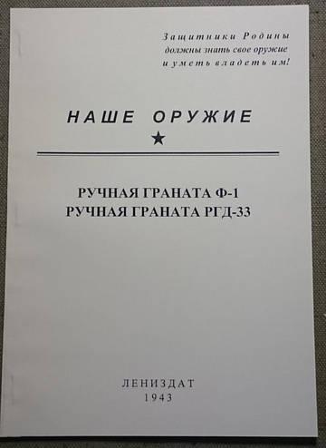 http://s5.uploads.ru/t/bVewo.jpg